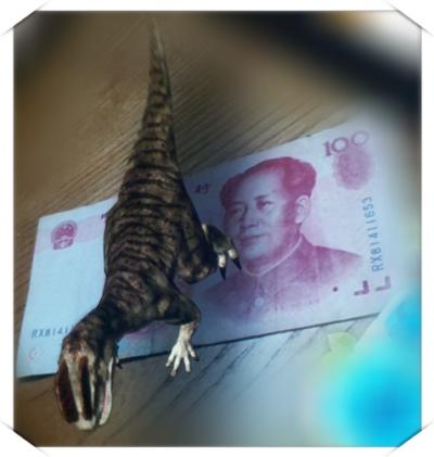 摄像与3D虚拟技术下的恐龙