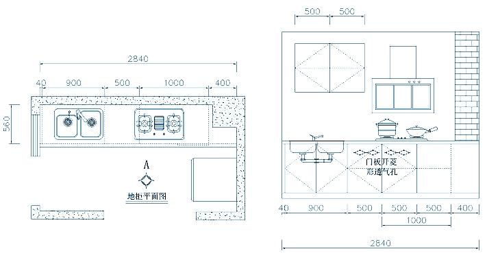 橱柜设计之所闻所想-某品牌公司的设计图-无限策划-YYidea.com
