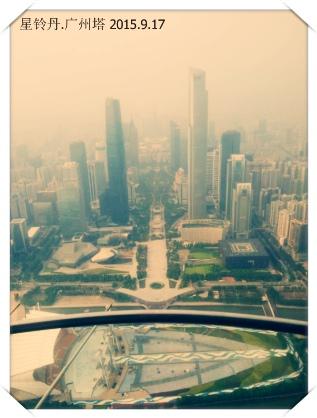 广州塔上中轴线