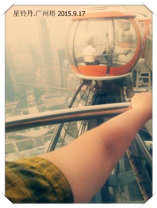 广州塔上摩天轮